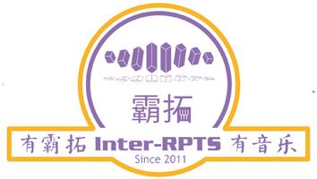 霸拓国际钢琴技师研讨会年会&钢琴技术交流会讲座目录