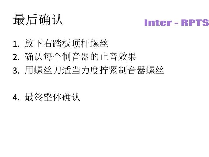 幻灯片12-.jpg