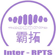 inter-rpts 72.jpg