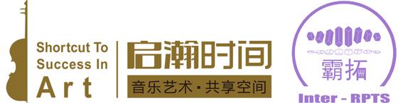 启瀚-霸拓 logo-.jpg