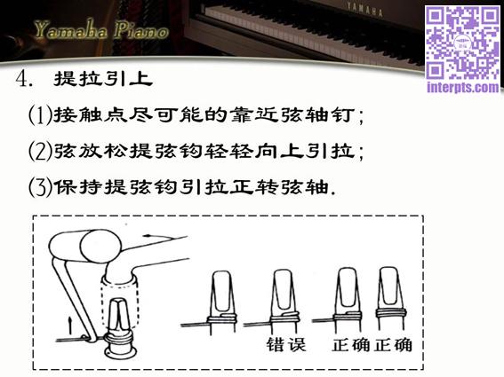 幻灯片9.JPG