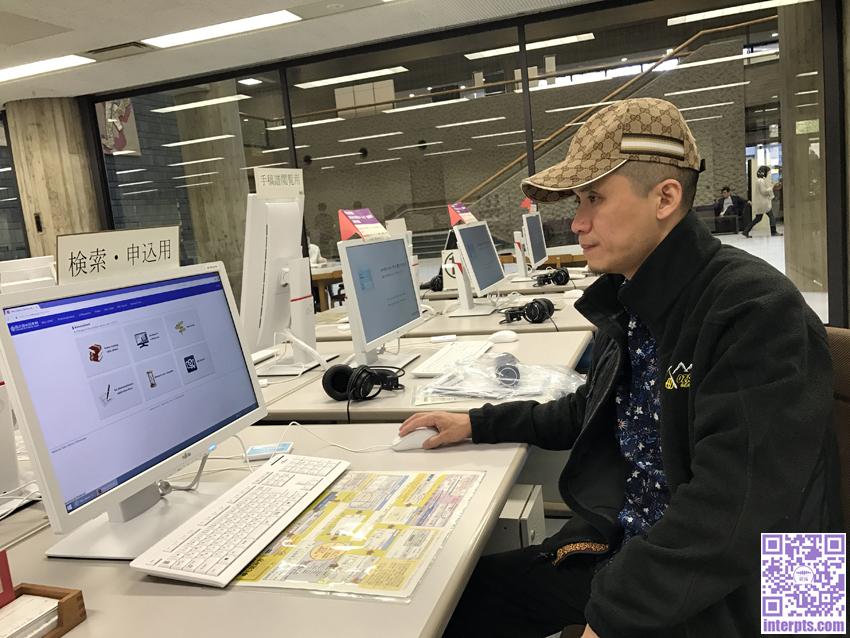 日本国立国会图书馆-查阅资料.JPG